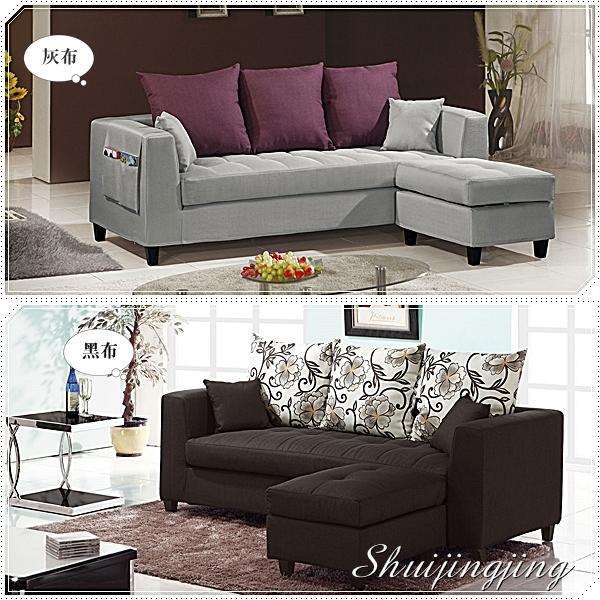 【水晶晶家具/傢俱首選】ZX0333-4紗南202cm可收納L型布沙發~~雙色可選