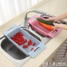 可伸縮洗菜盆淘菜盆瀝水籃長方形塑料水果盤家用廚房水槽洗碗收納 怦然心動