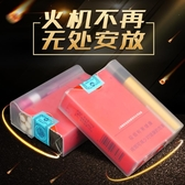 塑料煙盒透明軟硬煙殼整包裝帶火機20支香煙盒男防潮抗壓耐磨