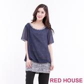 【RED HOUSE 蕾赫斯】雪紡拼接幾何長版上衣(藍色)