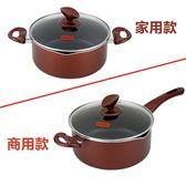 湯鍋奶鍋煮面鍋不粘鍋煮鍋家用楊國福鍋具電磁爐通用     歐韓時代
