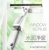 擦玻璃神器雙面擦高樓刮水器家用擦窗器專業清洗窗戶清潔工具 QG26790『優童屋』