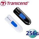 Transcend 創見 256GB 256G JF790 JetFlash 790 USB3.1 隨身碟