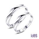 ides愛蒂思 都會系列求婚戒指對戒情侶戒/愛相隨