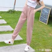 哈倫褲~ 2020夏季薄款時尚冰絲休閒褲女高腰寬鬆顯瘦百搭九分束腳哈倫褲潮