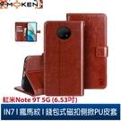 【默肯國際】IN7 瘋馬紋 紅米 Note 9T 5G (6.53吋) 錢包式 磁扣側掀PU皮套 吊飾孔 手機皮套保護殼
