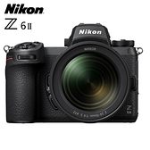 【原廠登錄送好禮】24期零利率 3C LiFe Nikon 尼康 Z6 II Z62 24-70mm F4 KIT 單眼相機 公司貨