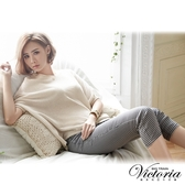 Victoria 中腰黑白格紋七分褲-女