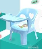 嬰兒童寶寶吃飯桌餐椅子卡通叫叫靠背座椅塑料凳子安全吃飯小板凳QM 依凡卡時尚