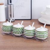 陶瓷調味罐套裝鹽罐創意美式花紋北歐ins風格調料瓶佐料盒  Cocoa