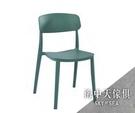 {{ 海中天休閒傢俱廣場 }} K-25 摩登時尚 餐椅系列 425-1 芬蘭餐椅(四色可選)