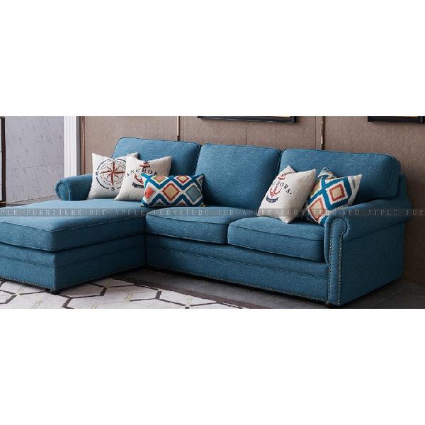 [紅蘋果傢俱]JX-01 沙發椅 布藝沙發 皮沙發 沙發 L型沙發