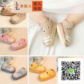 嬰兒學步鞋 0-1歲嬰兒鞋軟底秋冬6-12-18六-七-九個月男女寶寶學步鞋新生兒鞋  歐歐流行館