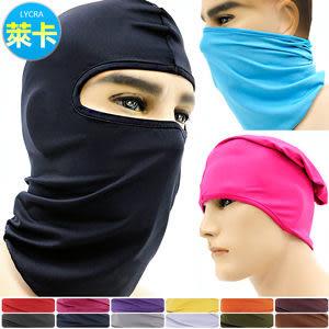 超彈性萊卡防曬頭套.抗UV防風面罩騎行面罩騎行頭套蒙面頭套頭圍脖圍巾全罩式防風口罩保暖圍脖