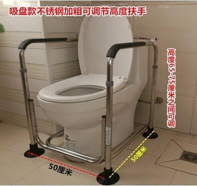 馬桶扶手浴室廁所衛生間老人安全坐便器孕婦殘疾人防滑起身助力架 ATF 全館鉅惠