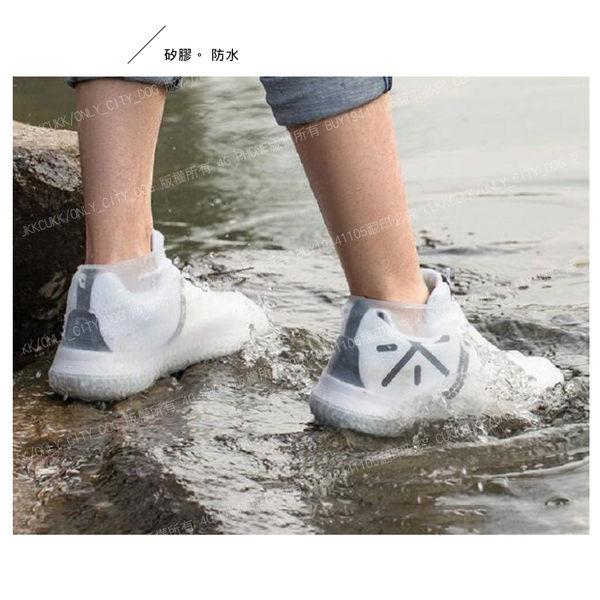 矽膠防水鞋套 防水鞋套 矽膠鞋套 防雨鞋套 雨鞋套 防滑鞋【4G手機】