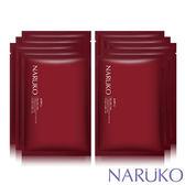 NARUKO牛爾x畢書盡Bii代言 紅薏仁毛孔亮白緊緻面膜10入1盒