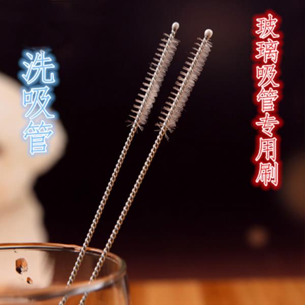 【手作料理】吸管專用!可彎曲彈性吸管清潔刷