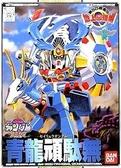 【 日本 BANDAI 】BB戰士 #98 ~ 青龍頑馱無