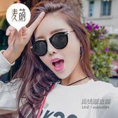 太陽鏡女墨鏡偏光鏡款潮圓臉蛤蟆鏡防紫外線復古太陽眼鏡