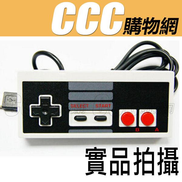NES 手把 - PC遊戲手把 NES FC 電腦手把 USB手把 電腦手柄 NES手柄 USB手柄 復古 遊戲手把