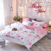 《DUYAN竹漾》天絲絨單人床包二件組- 洛桑梅朵
