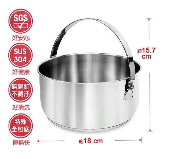 牛頭牌 新小牛 調理鍋 16cm 湯鍋 調理鍋