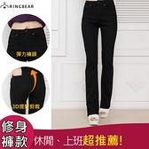 牛仔褲--跨越極限細直美腿-中腰黑色魔術中直統牛仔褲(M-7L)-N126眼圈熊中大尺碼◎