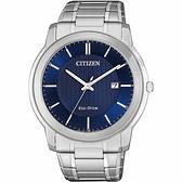 CITIZEN 星辰 光動能紳士手錶-42mm AW1211-80L