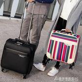橫款拉桿箱男小皮箱女迷你萬向輪登機箱小箱子18寸旅行手提行李箱 酷斯特數位3c YXS