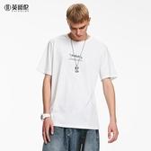 春夏新款男裝休閒短袖T恤創意個性印花圖案體恤純棉 潮流衣舍