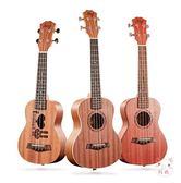 烏克麗麗五弦譜尤克里里初學者成人學生女入門23寸烏克麗麗ukulele小吉它XW 聖誕禮物