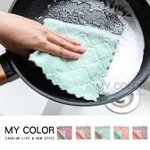 珊瑚絨格紋抹布 不沾油 洗碗布 不掉毛 清潔抹布 廚房 纖維抹布 吸水 批發 贈品【G024-1】MY COLOR