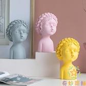 雕塑家居素色飾品禮品藝術擺件創意裝飾人像【奇妙商舖】