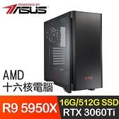 【南紡購物中心】華碩系列【時空殺陣】R9 5950X十六核 RTX3060Ti 電競電腦(16G/512G SSD)