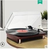 現貨 黑膠唱片機復古留聲機老式藍芽唱盤機發燒立體聲音響電唱機古典