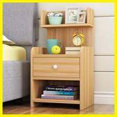 簡易床頭柜組裝收納柜儲物柜臥室床邊柜