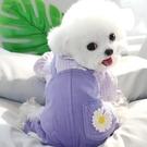 貓狗衣服 夏季薄款寵物四腳衣泰迪博美貴賓小型犬比熊約克夏雪納瑞狗狗衣服 夢藝家