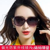 熱賣墨鏡女士太陽鏡2021新款潮偏光夏天眼鏡小臉方臉防紫外線復古媽媽墨鏡  coco