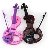玩具小提琴兒童樂器可彈奏拉響兒童小提琴仿真模型道具2-3-4-6 小宅君
