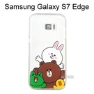 LINE 空壓氣墊軟殼 [夥伴] Samsung G935FD Galaxy S7 Edge【正版授權】