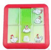 小乖蛋4 兒童母雞找蛋華容道滑動拼圖邏輯思維訓練益智游戲玩具