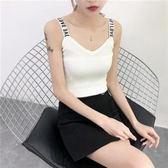 XL-3XL性感休閒時尚背心25088新款大碼女裝字母肩帶背心針織吊帶修身顯瘦打底衫