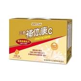 三多補體康C經典營養禮盒(240mlX8罐)【愛買】
