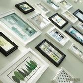 照片墻裝飾相框墻免打孔客廳沙發背景墻相片墻相框組合掛墻歐美式wl6671[3C環球數位館]