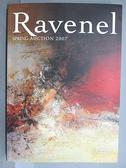 【書寶二手書T6/收藏_EP8】Ravenel Spring Auction 2007