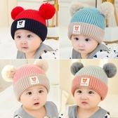 嬰兒帽子 秋冬保暖正韓針織毛線帽