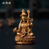 歐斯特尼泊爾銅全鎏金手工佛像擺件5.5cm密宗隨