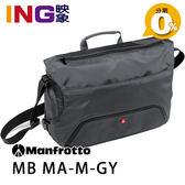 Manfrotto 曼富圖 MB MA-M-GY Befree郵差包 側背相機包 專業級 灰色 正成公司貨 空拍機包 攝影包