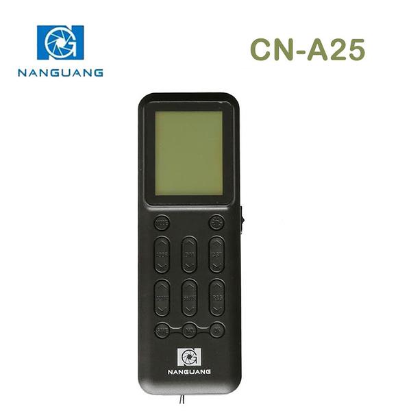 【EC數位】Nanguang 南冠 CN-A25 雙色溫遙控器 NAGCN-A25 30m遙控距離